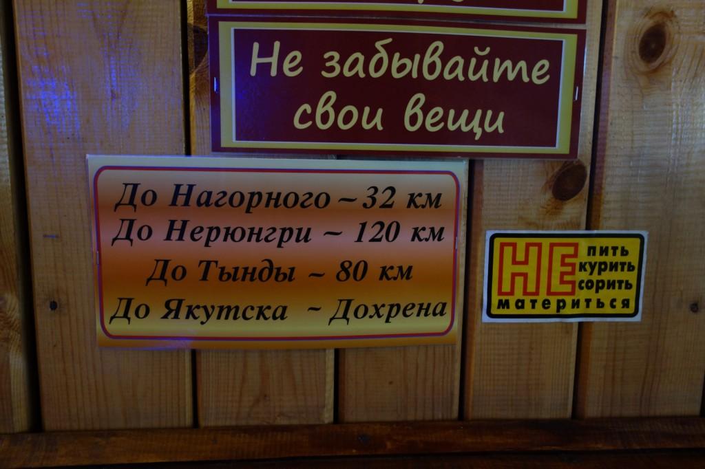IMG_20140708_36